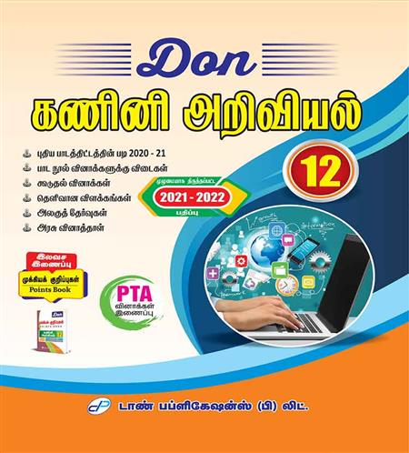 DP :: Don Publications (P) Ltd